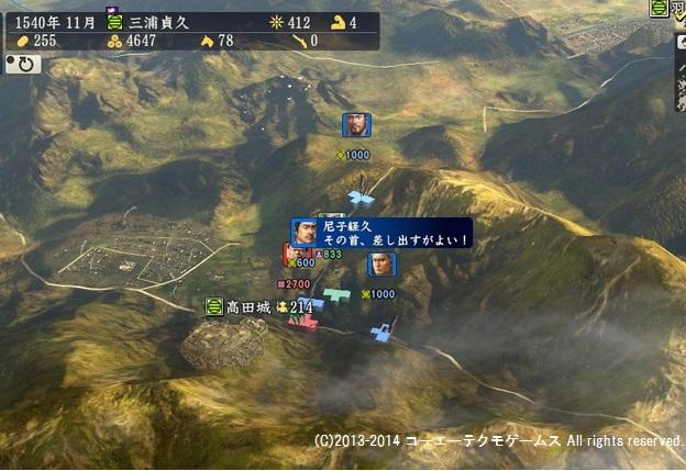 miura1_15_27