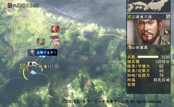 miura1_15_8