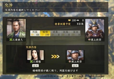 miura1_15_b