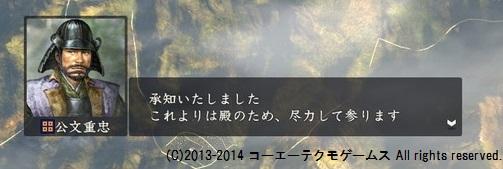 miura1_16_11