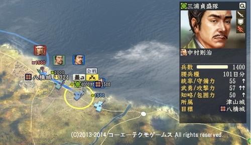 miura1_16_16