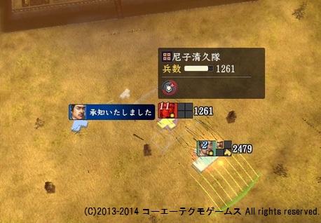 miura1_16_17
