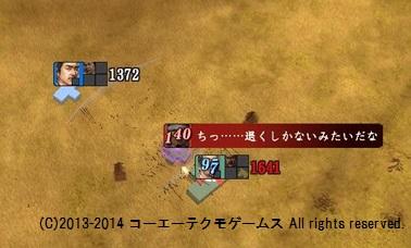 miura1_16_19