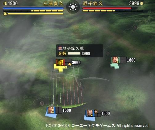 miura1_16_4