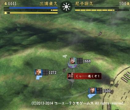 miura1_16_6