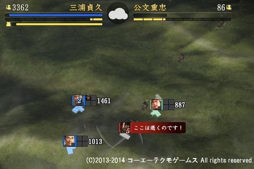miura1_16_8