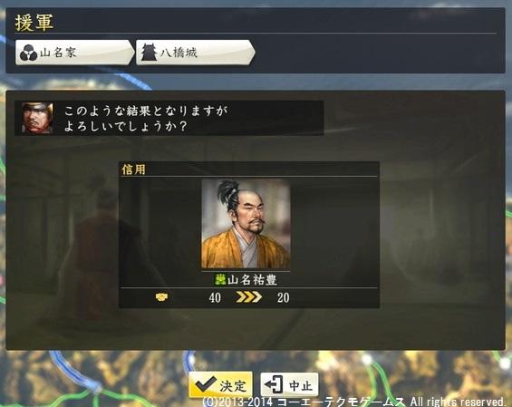 miura1_16_a