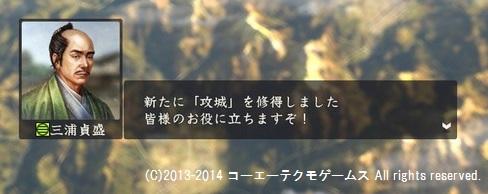 miura1_16_e