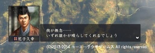 miura1_16_f
