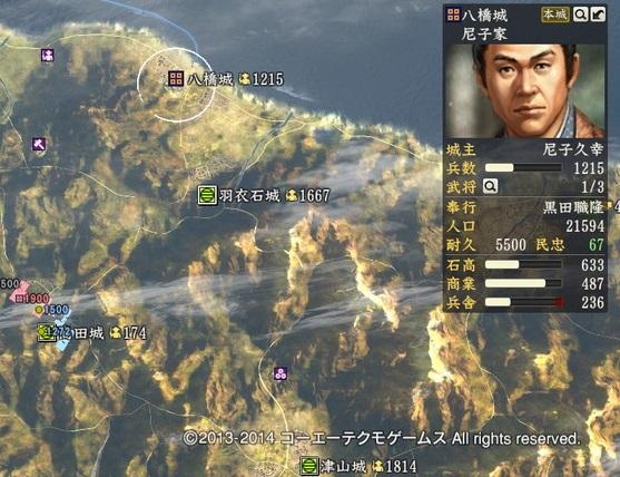 miura1_16_g