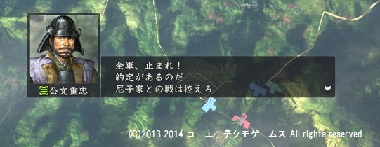 miura1_17_10