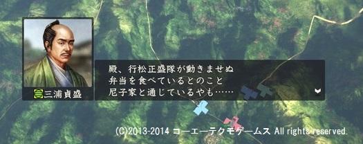 miura1_17_11