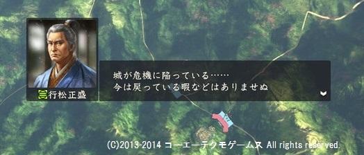 miura1_17_12