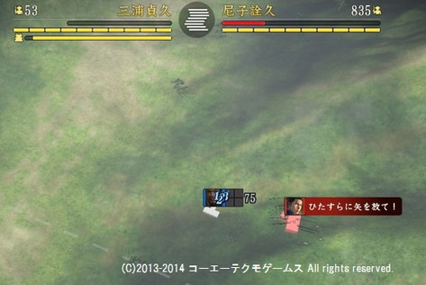miura1_17_14