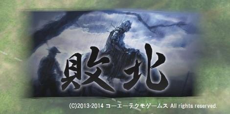 miura1_17_15[1]