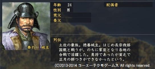 miura1_17_a