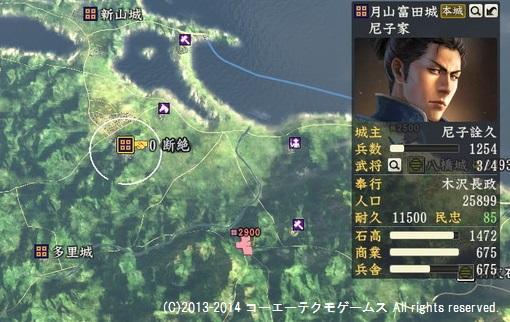 miura1_17_b