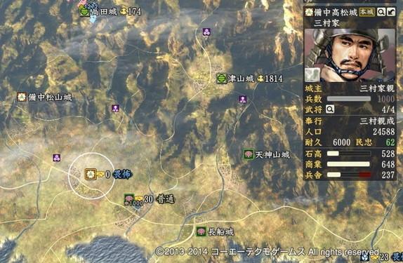 miura1_17_d