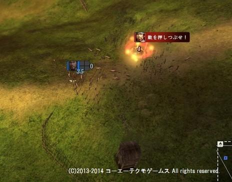 miura1_18_14
