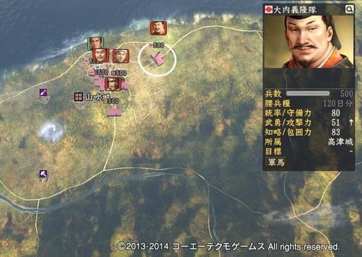 miura1_18_15