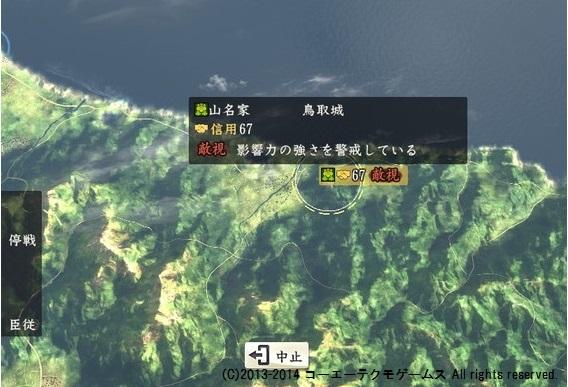 miura1_18_3