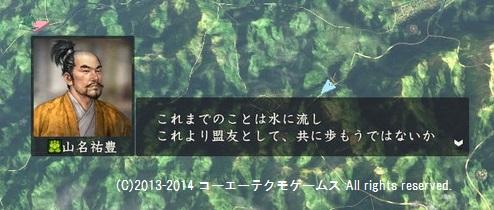 miura1_18_5