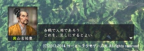 miura1_18_7