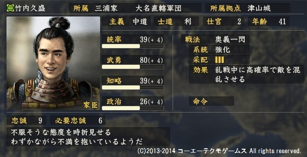 miura1_19_1