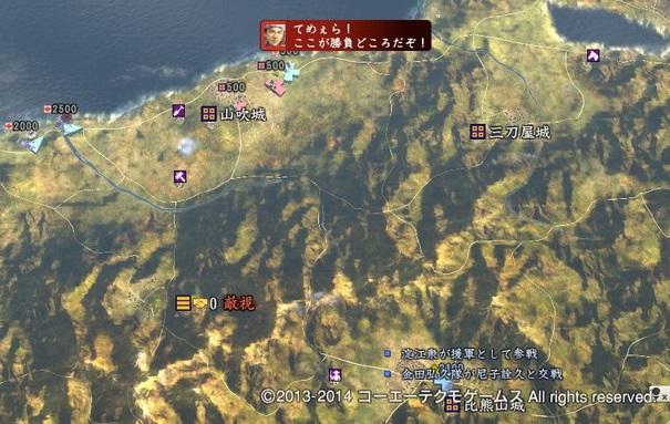 miura1_19_10