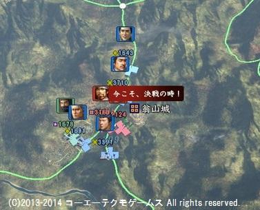 miura1_19_14