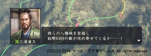 miura1_19_16