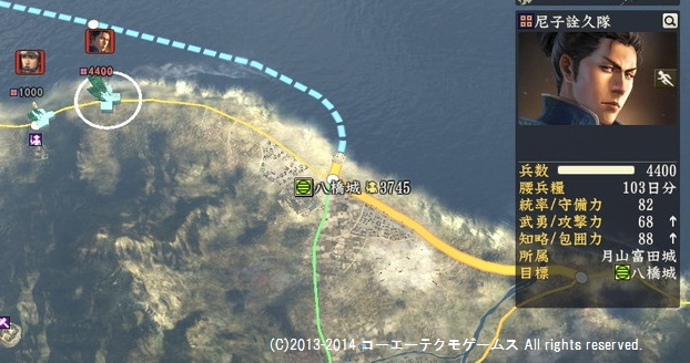 miura1_19_17