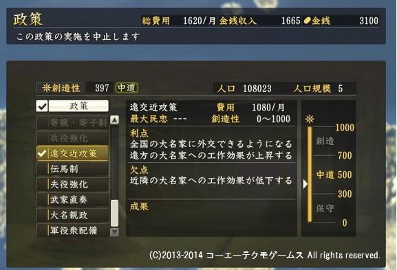 miura1_19_5