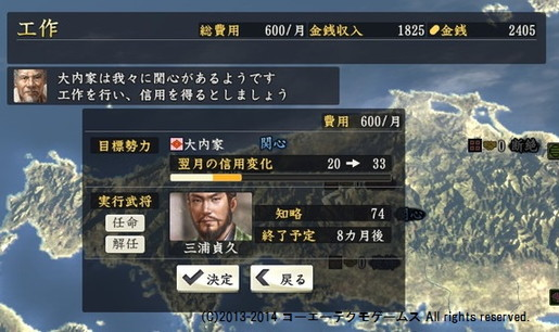 miura1_19_6