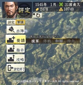 miura1_20_c