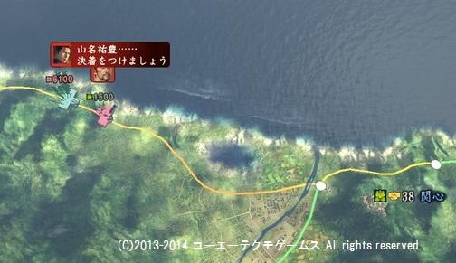 miura_1_20_1