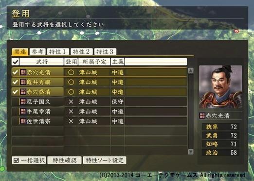 miura_1_20_d