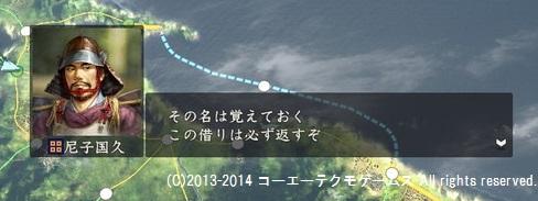miura_1_20_f
