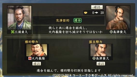miura_1_20_j