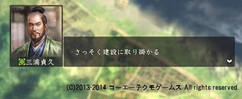 miura_1_20_z