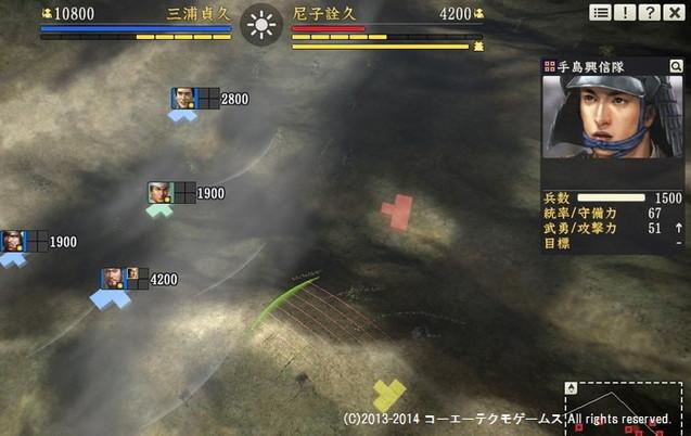 miura_1_22_10