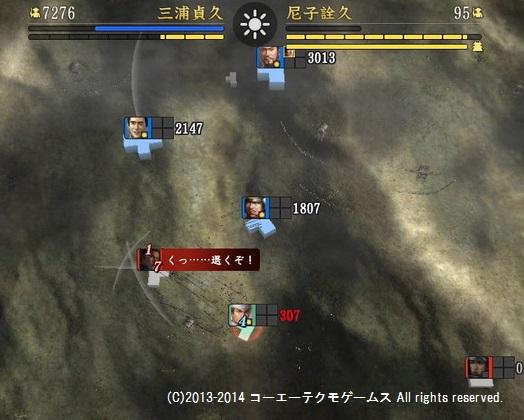 miura_1_22_12