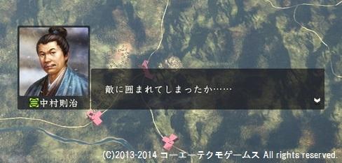 miura_1_22_4