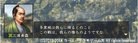 miura_1_22_9