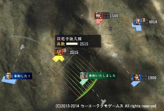 miura_1_22_b