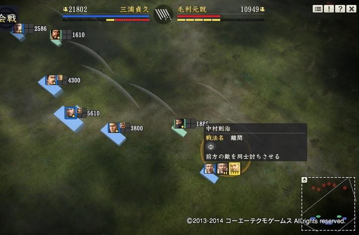 miura1_22_11