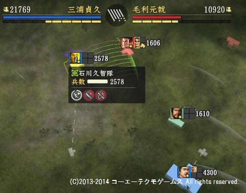 miura1_22_12