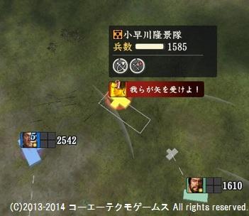 miura1_22_14