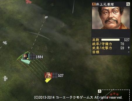 miura1_22_15