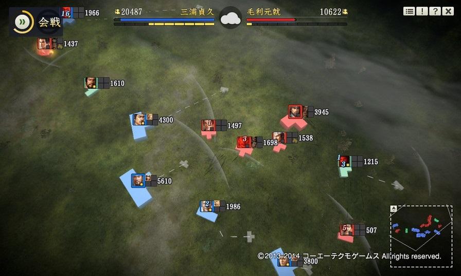 miura1_22_16